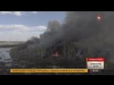 Вертолетчики ЦВО сбросили 300 тонн воды на горящие леса в Челябинской области
