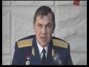 Генерал Лебедь