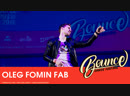 BOUNCE DANCEHALL SOLO ADULTS Oleg Fomin FAB