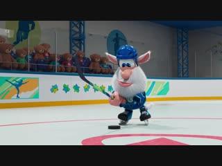 Буба - Хоккей - 35 серия - Новая серия