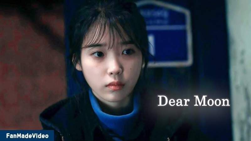 [рус.суб.] Je Hwi - Dear Moon (My Mister OST Part.4)