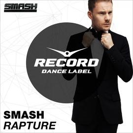 Smash альбом Rapture