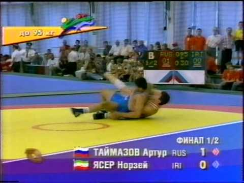 1998 World Youth Games (freestyle wrestling, fragments)