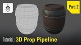 Tutorial: 3D Prop Pipeline - Part 2 - ZBrush Sculpting