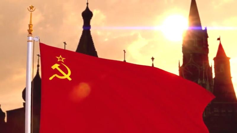 Пишем заявление на госпенсию СССР!