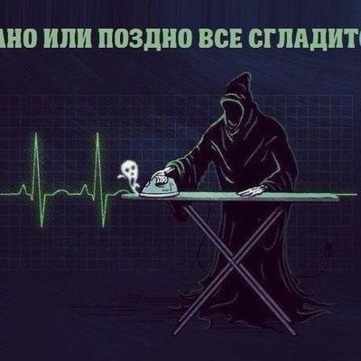 Анна Смирных