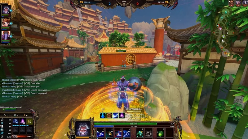 Ranked Joust 3 v 3 Zeus Ganesha Cupid Texture Pack Smite