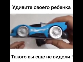 АНТИГРАВИТАЦИОННАЯ ЧУДО-МАШИНКА WALL RACER!
