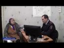 Народный участковый васильев ЮТРК Юрга новостиюрга юргинскиеновости оюрге