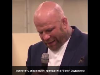 Первые слова Джеффа Монсона после получения российского паспорта_1080p_alt