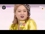 180920 Mijoo - Ep.1@ JTBC4 My Mad Beauty 2