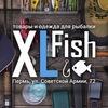 XLfish /Рыбалка Туризм/
