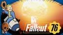 Fallout 76 Прохождение 60➤Взрыв Атомной бомбы! Матка. Разлом Прайм . Коды запуска к Браво и Альфа.