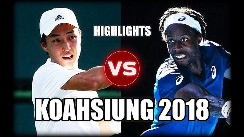 Gael Monfils vs Go Soeda KOAHSIUNG 2018 Highlights