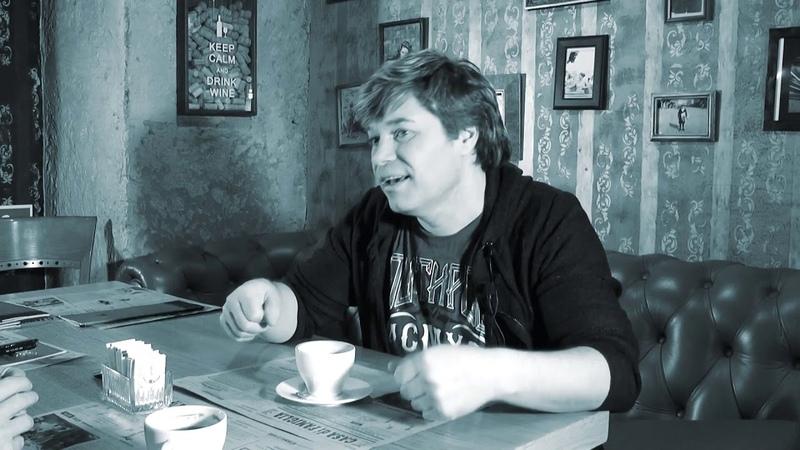 Интервью со Славой Жеребкиным ( группа НаНа)