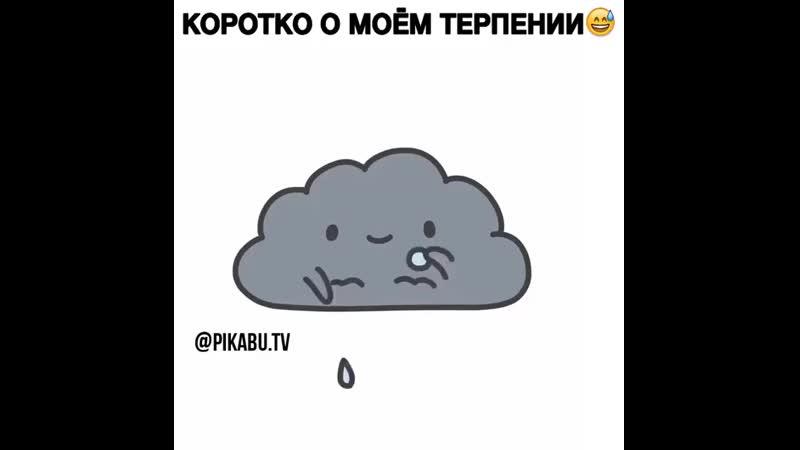 VID_20190425_115704_954.mp4