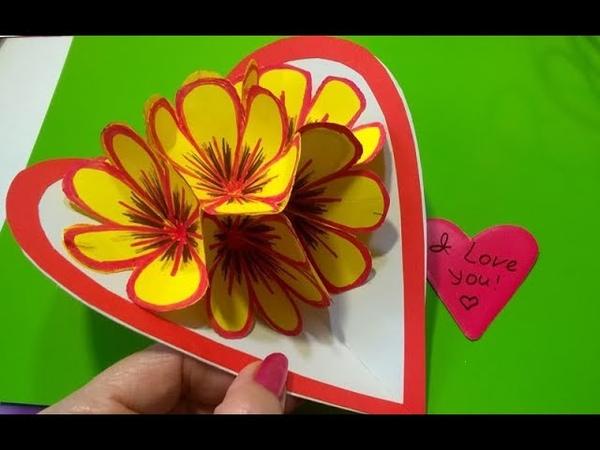 ПОДАРОК ДЛЯ МАМЫ СВОИМИ РУКАМИ Как сделать Поздравительную 3д открытку ко Дню МАТЕРИ 8 марта