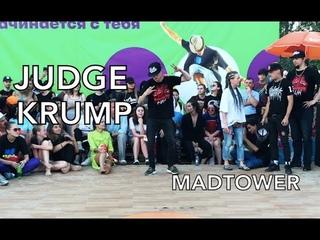 Электронный берег 2018 - Dance Battle by FDC - Judge - Jr Madtower