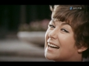 Замечательный сосед (Наш сосед) — Эдита Пьеха 1969