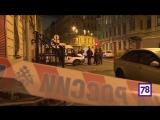 Убийство в центре Петербурга (11.10.2018)