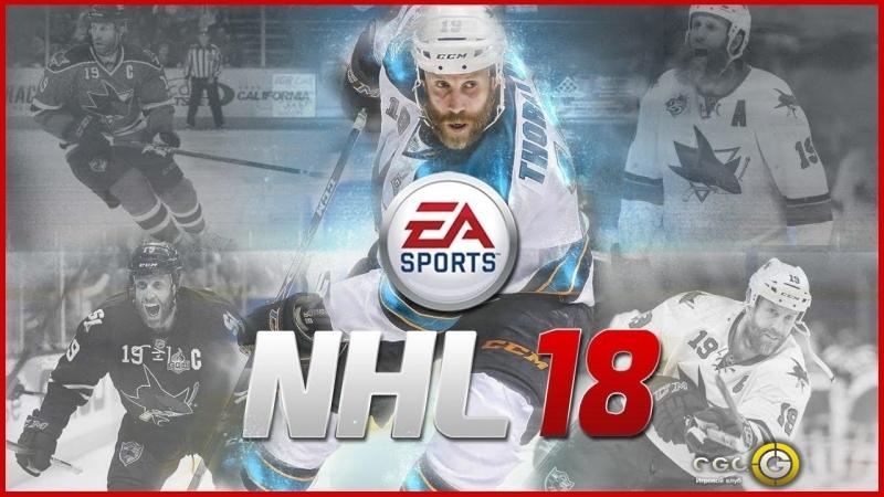 NHL 18 part 1 Эдем Илья