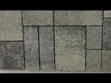 Тротуарная плитка Тракт фактурный колор-микс горный ледник Ландшафт