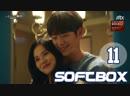 [Озвучка SOFTBOX] Третье очарование 11 серия