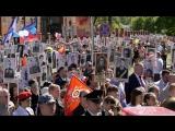 9 МАЯ Балтийск-Площадь Балтийской Славы-Бессмертный полк