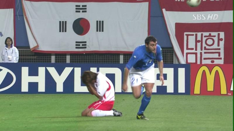 (1080p 60fps) 2002 한일 월드컵 16강 8경기 대한민국 VS 이탈리아 전반전