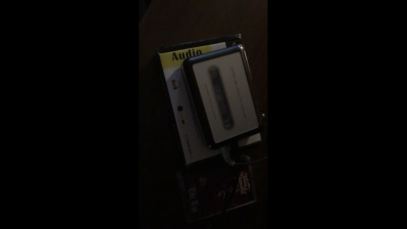 The Trial Chambre Ardente Cassette
