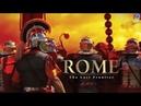 01 Рим Последний рубеж Вторжение