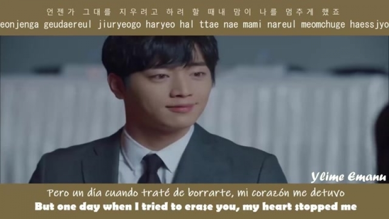 Seo Kang Joon - You Are My Love [Sub Esp Eng Sub(480P).mp4