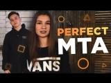 PERFECT MTA | АНОНС!