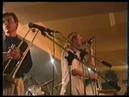 Элизиум Как бы Elysium live in 1999г