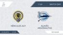 AFL19. Spain. La Liga. Day 7. Hercules - Alaves Argonautas