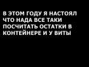 2018-09-09_14.26.10-1785176200