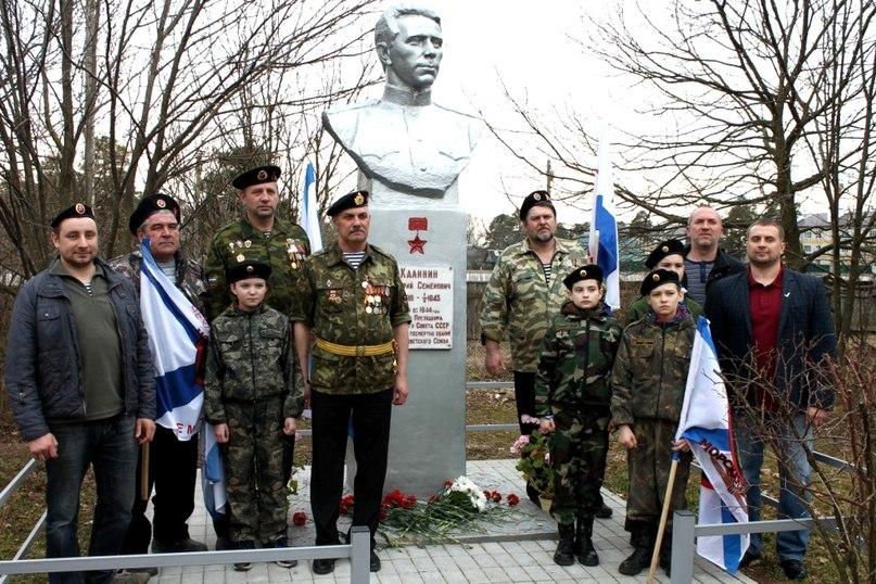Митинг памяти Героя СССР Дмитрия Калинина пройдет в Нижегородской области
