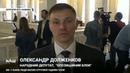 Долженков: Опозиційний блок буде голосувати за всі пропозиції щодо інавгурації. НАШ 14.05.19
