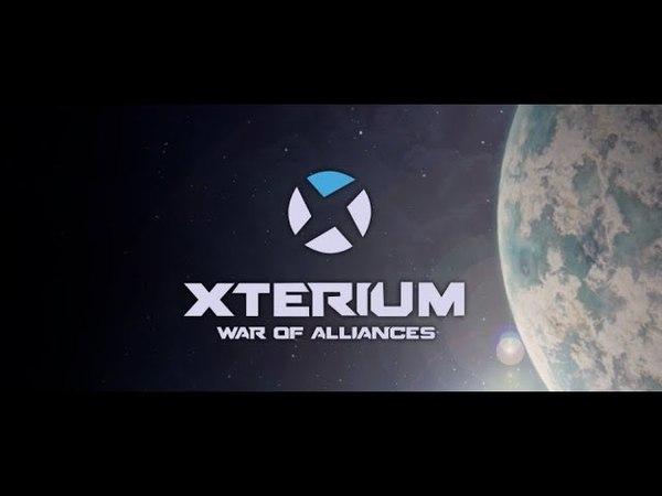 Xterium геймплей. Браузерные космические игры