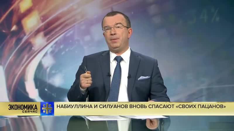 Юрий Пронько. Цб начал спасать госбанки