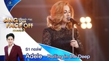 Adele - Rolling in the Deep S1