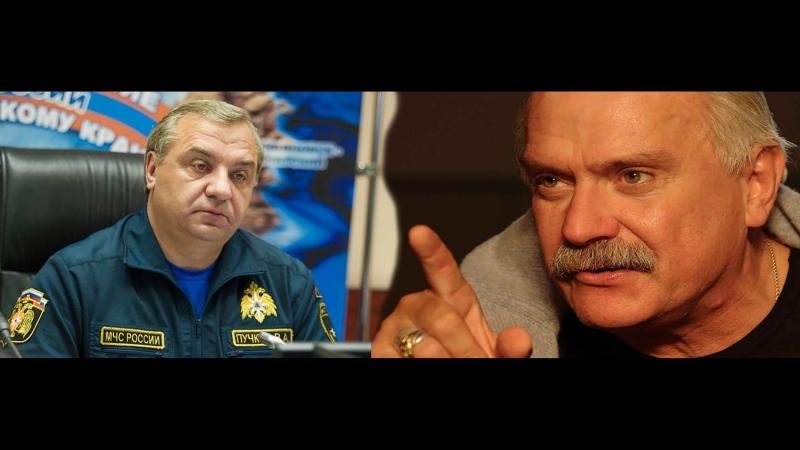Михалков рассказал всю правду о Развале МЧС (о зарплатах, о закупках, о бесмысленных сокращениях...)