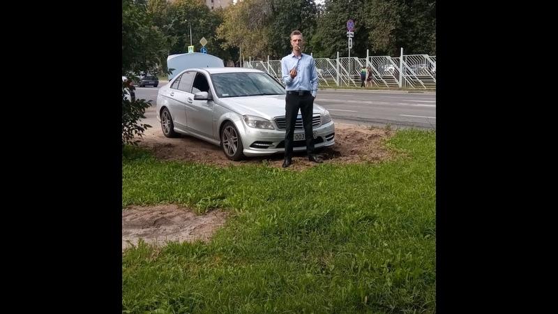Приложение Помощник Москвы,на газоне SR 20180820 120820