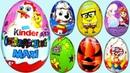 17 Surprise Eggs Paw Patrol Star Wars Frozen Spongebob Zelda Animals Cars Kinder Surprise Egg