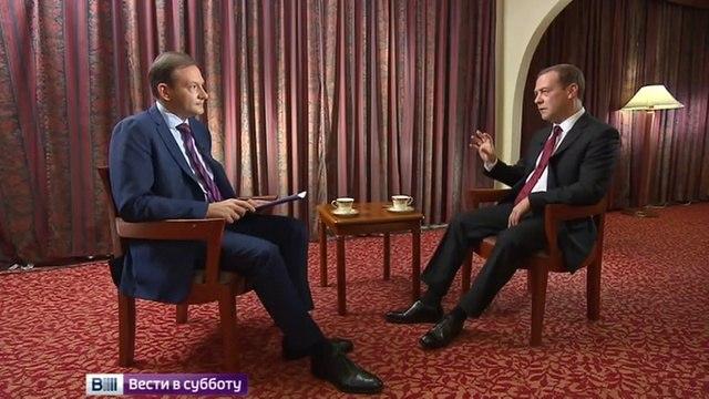 Медведев рассказал о возвращении в прошлый век и антикризисных детях