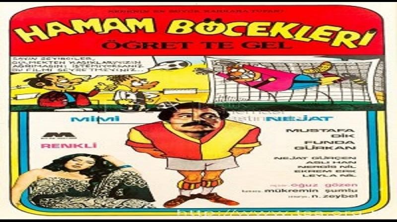 Öğret te Gel - Oğuz Gözen -1980-Funda Gürkan Mustafa Dik Canan Ceylan