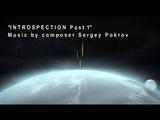 Music by composer Sergey Pokrov