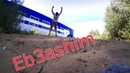 FREERUN--Hand Stand--Tricing--Parkour Sasha and Diman