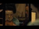 Westworld 2x05 Inside Akane No Mai (HD) Shogun World Behind the Scenes