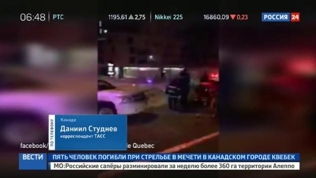 Новости на Россия 24 • Премьер-министр Канады назвал трусливой атаку на мечеть в Квебеке